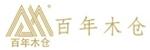 中茶百年木仓