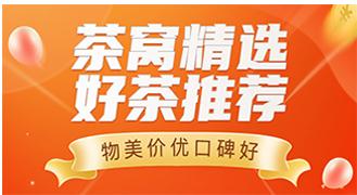 2016年下关 红带七子饼茶 生茶 新品限时一周抢!