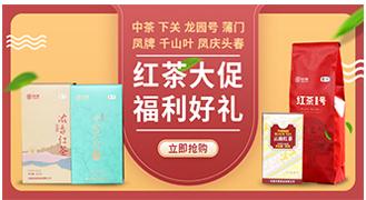 限时折扣:2014年天泽茶 圆融 熟茶