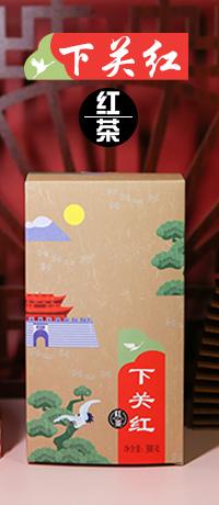 滇红茶 世界三大高山茶之一