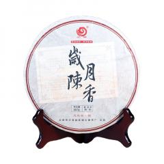 2018年云章 岁月陈香 熟茶 357克/饼*1饼