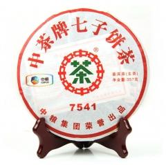 2012年中茶普洱 7541 生茶 357克/饼 单片