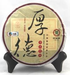 2012年中茶 厚德熟饼 普洱熟茶 357克/饼