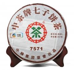 2011年中茶 7571 普洱熟茶 357克/饼 单片