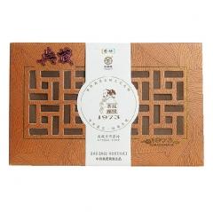 2014年中茶 1973熟砖 熟茶 500克