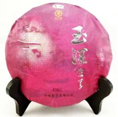 2014年中茶牌 玉润紫天 普洱熟茶 357克/饼 单片
