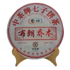 2013年中茶 布朗乔木 普洱生茶 357克/饼 单片