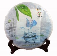 2013年中茶牌 蓝印 普洱生茶 357克/饼