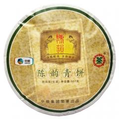 2012年中茶 陈韵青饼 普洱生茶 357克/饼