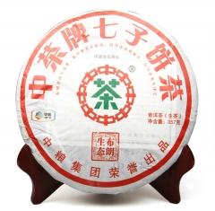 2013年中茶 布朗生态饼 普洱生茶 357克/饼