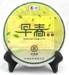 2012年中茶 早春圆茶 普洱生茶 357克