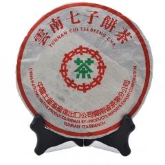 2005年中茶普洱 绿印 生茶 357克/饼