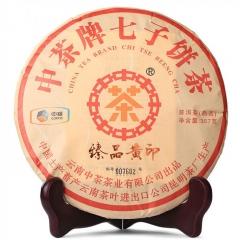 2013年中茶 典藏级  臻品黄印 普洱熟茶 357克/饼