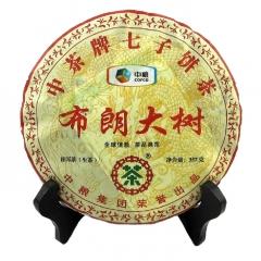 2012年中茶 布朗大树茶 普洱生茶 357克/饼