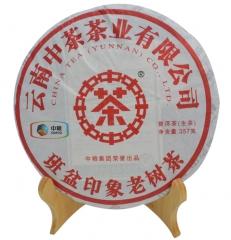 2013年中茶 班盆印象老树 普洱生茶 357克/饼