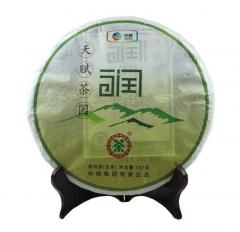 2012年中茶 天赋茶园_润 普洱生茶 357克/饼