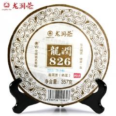 2012年龙润 826 普洱熟茶 357克/饼