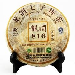 2007年龙润茶 黄金816 普洱生茶 357克/饼