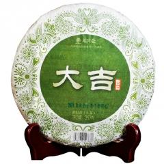 2013年龙润 大吉 普洱生茶 357克/饼