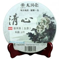 2012年龙润 清心 普洱生茶 357克/饼