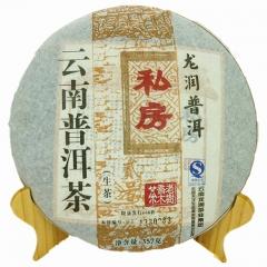2007年龙润 私房贰号 普洱生茶 357克/饼 单片
