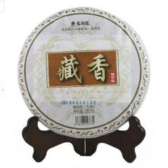 2013年龙润茶 藏香 普洱生茶 357克/饼 单片