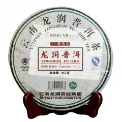 2007年龙润 藏香 普洱生茶 357克/饼
