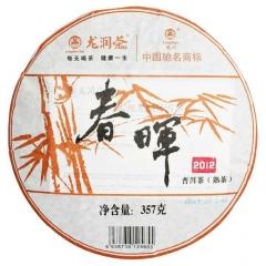 2012年龙润 春晖 普洱熟茶 357克/饼