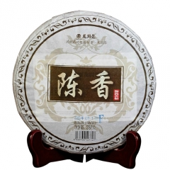 2013年龙润 陈香 普洱熟茶 357克/饼