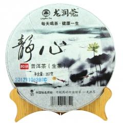 2012年龙润 静心 普洱生茶 357克/饼 单片