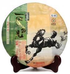2014年中茶 一马当先 马年生肖纪念茶 生茶 357克/饼 单片