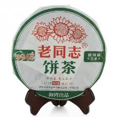 2013年老同志 9948 生茶 357克