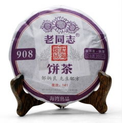 2014年老同志908(141批)熟茶 200克