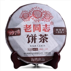 2014年老同志 9978 普洱熟茶357克/饼 单片