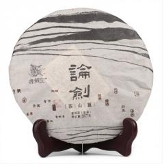 2013年书剑古茶 班盆古树茶 生茶 357克