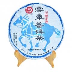 2014年云章 古树春饼 生茶 357克/饼