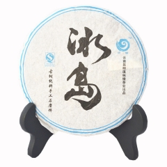 2012年云章 冰岛古树纯料 生茶 200克/饼