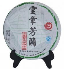 2014年云章 芳兰大富赛古树茶 生茶 357克/饼