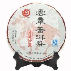2010云章 宫廷金芽 熟茶 357克/饼