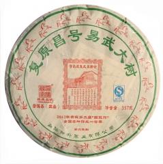 2014年陈升号 复原昌号 易武大树 普洱生茶 357克/饼