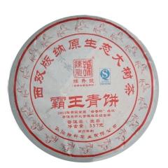 2014年陈升号 霸王青饼 普洱生茶 357克/饼