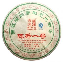 2014年 陈升号 陈升一号 普洱生茶 357克/饼