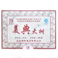 2014年陈升号 美典大树 普洱熟茶 1000克/砖