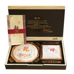 2014年陈升号 乾坤 礼盒 生茶 1000克/套