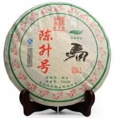 2014年陈升号 马饼 马年生肖纪念茶 生茶 500克/饼