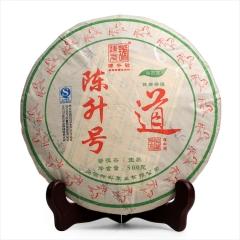 2014年陈升号 道茶 普洱生茶 500克/饼