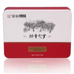 蒙顿茶膏 全溶茶系列 班章贺岁 10克/盒
