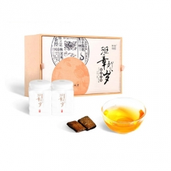 蒙顿茶膏 尚品系列 班章贺岁 40克/盒