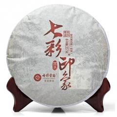 七彩云南 新七彩印象 熟茶 357克/饼 单片