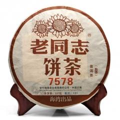2013年老同志 7578 熟茶 357克
